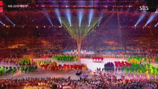 리우올림픽 폐회식 멋진 도시, 리우