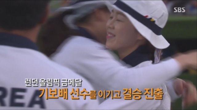 '리우의 영웅' 4강에서 만난 기보배와 장혜진