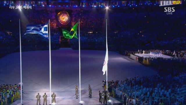 리우올림픽 폐회식 올림픽기 하강