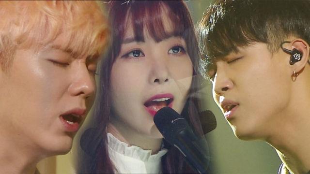 레이나X현식X기현, 피아노 연주로 로맨틱 무대 완성