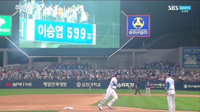 [HOT7] 전설의 남자 이승엽, 한일통산 599호 홈런