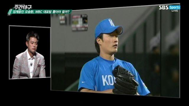 [FAN心] 징계중인 오승환, WBC 대표팀 뽑아야 할까?