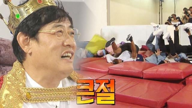 이경규, 런닝맨 몰카로 화려한 오프닝! '복수혈전'