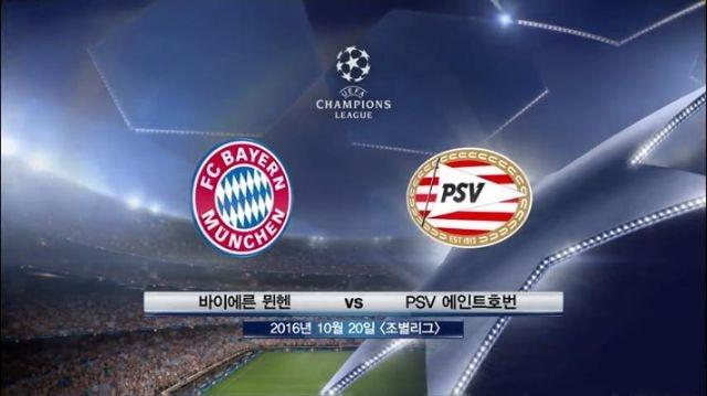 [D조 3차전] 뮌헨 vs PSV 하이라이트