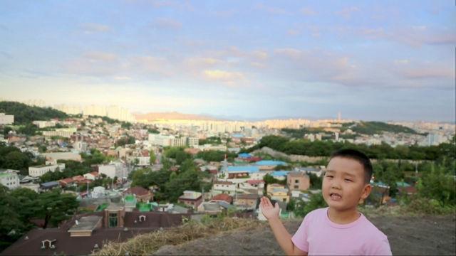 시간을 비껴간 곳, 성북동 '북정마을'