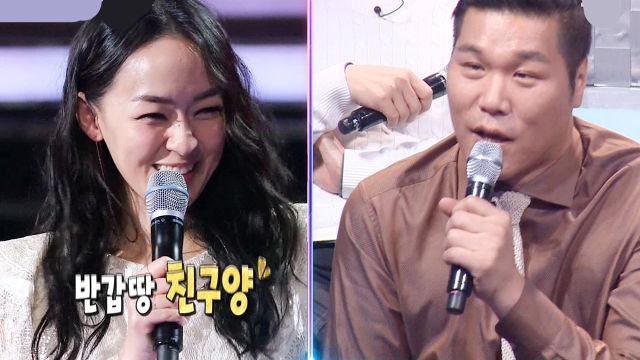 """서장훈, 김윤아와 43세 동갑 """"괜히 죄송"""" 썸네일 이미지"""