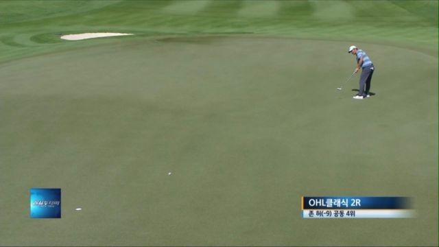 [PGA] '타이틀 탈환 기회' 존 허, 공동 4위 4년 만에 우승 도전