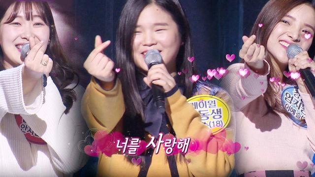 케이윌과 상큼 발랄 세 소녀의 '오늘부터 1일' 썸네일 이미지