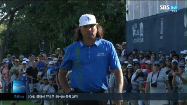 [PGA] 팻 퍼레즈, 7년 10개월 만에 '통산 2승'