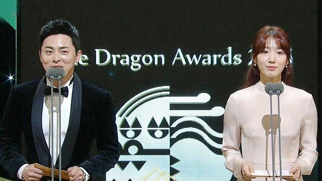 조정석·박신혜, 감독상 시상에 나선 '질투의 닥터스' 썸네일 이미지