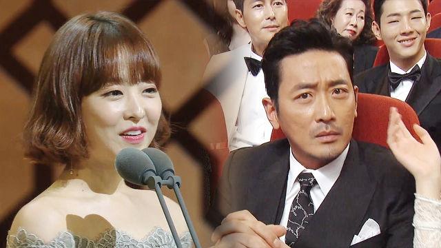 """하정우, 박보영에 제스처로 보인 항변 """"나 무쌍 아닌데... 썸네일 이미지"""