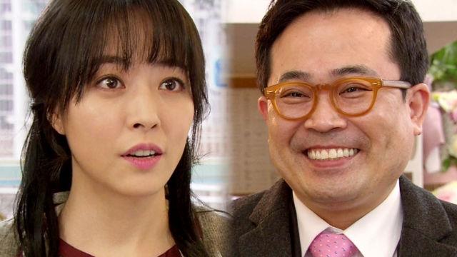 [122회]심은진, 이훈 그물 벗어나 김승필과 '사랑의 결실'