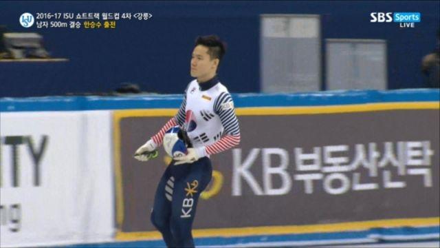 [쇼트트랙 월드컵 4차] 남자 500m 한승수 동메달!