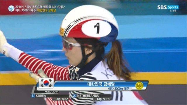 [쇼트트랙 월드컵 4차] 여자 3000m계주 대한민국 금메달!