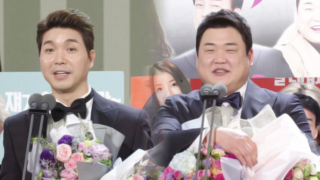 [연예대상] 박수홍-김준현, 프로듀서상 공동수상