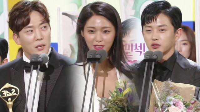 [연예대상] 김민석-김환-설현, 엔터테이너상 공동 수상