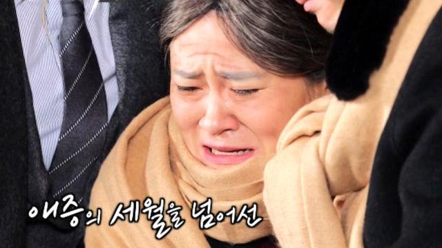 김신영, 스튜디오 눈물바다 만든 '충격 반전 드라마'