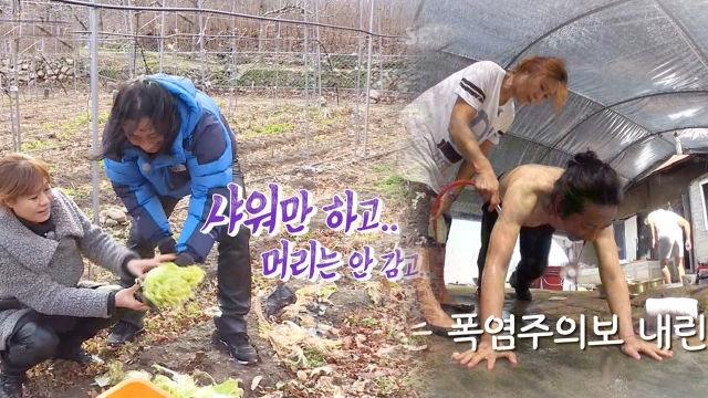 """'살벌한 엄마' 신효범, 김도균에 """"샤워했냐 안 했냐"""" 폭소"""