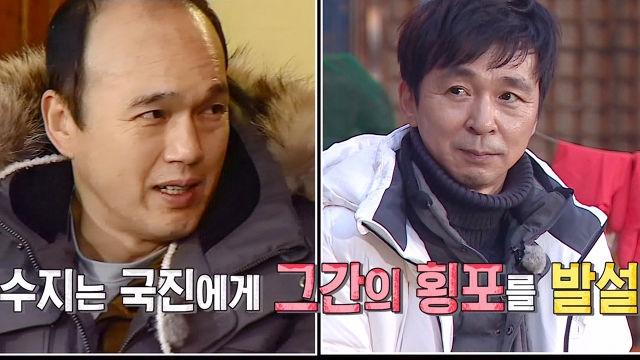 """김광규 '예능 농단 청문회' 김국진에 """"나한테 왜 그랬냐"""""""