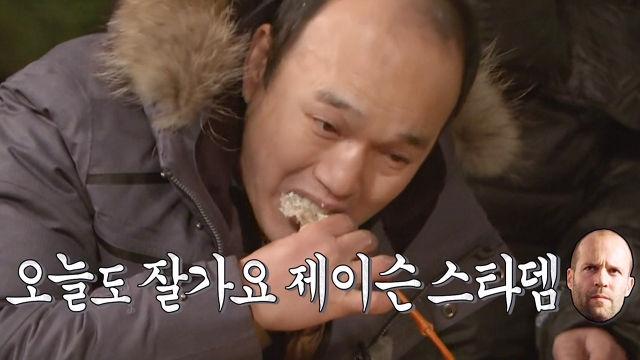 [1월 17일 예고] '불청의 남자' 김광규와 함께하는 '홍게' 먹방