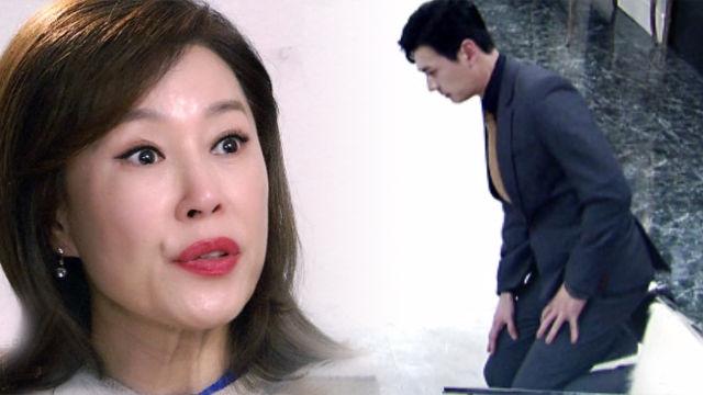 [19회 예고] 이인, 김민서 지키기 위해 무릎 꿇나