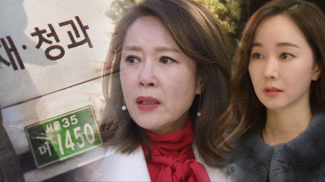 차화연, 김민서 부모 뺑소니범으로 몰아…