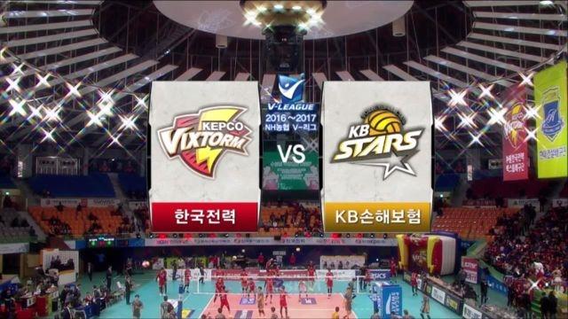 한국전력 vs KB손해보험 하이라이트 썸네일 이미지