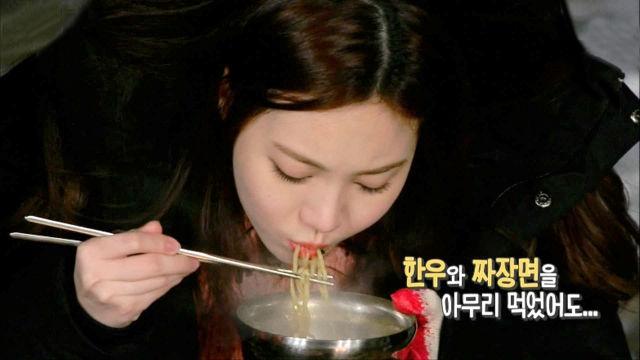 유라, 무한 먹방 선보이며 '먹방 여신' 공식 인증