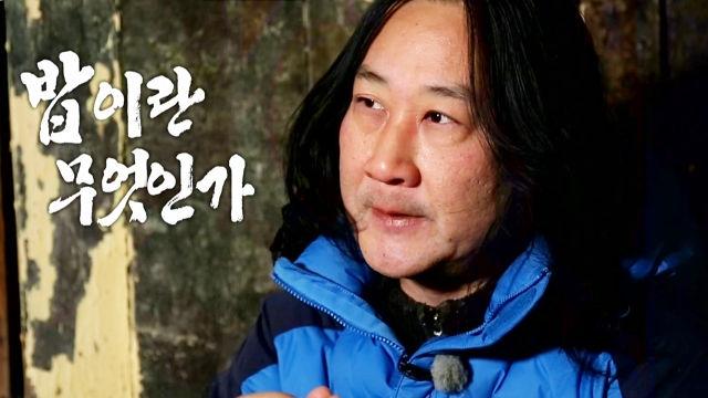 김도균, 가장 특이한 불청 멤버는 '강수지'