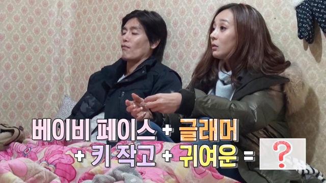 최성국 이상형 공개 '동안+글래머+키 작고+귀여운'
