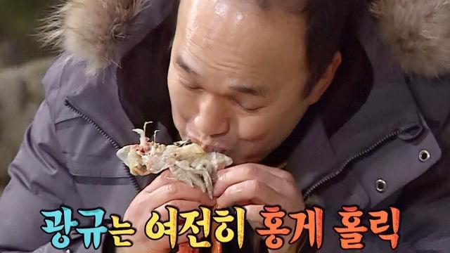 """김광규, 홍게 박살 내며 """"다이어트 개나 줘!"""""""