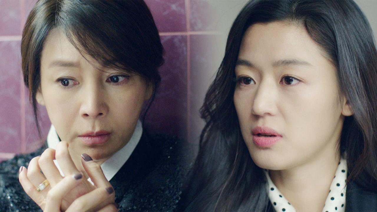 """전지현, 황신혜 손 움켜쥐며 과거 확인 """"아무것도 안 했어"""" 썸네일"""