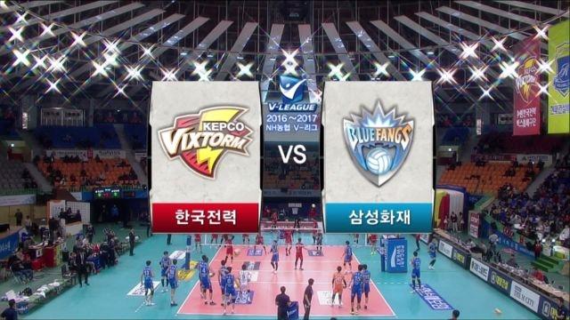 한국전력 vs 삼성화재 하이라이트 썸네일 이미지