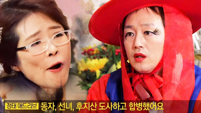 """김정태, 미친 애드리브 """"우리 도사들 모두 합병했어요"""""""
