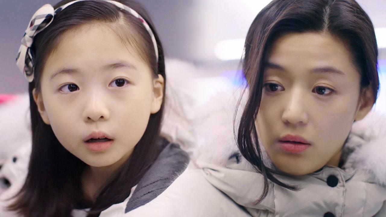 """신린아, 작별 인사하는 전지현에 """"꿈에서 언니와 나 인어였다"""" 썸네일"""