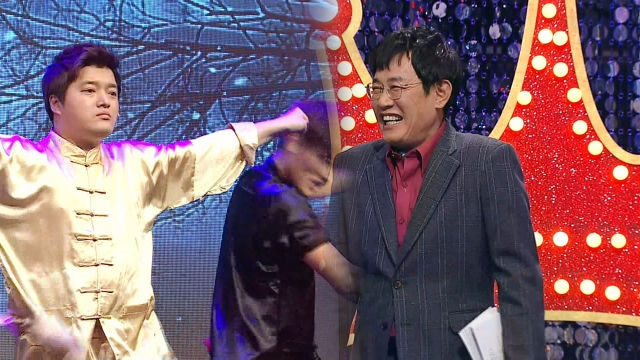 남호연, 이경규 취향 저격하는 복고풍 '금강불괴' 썸네일 이미지