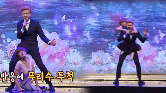 장도연의 처절한 춤개그 '가수를 사랑한 발레리나' 썸네일 이미지