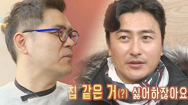 """김용만, 안정환 드립에 당황 """"난 그 쪽은 아니야!"""""""