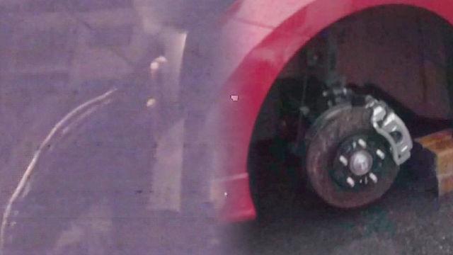 밤새 타이어를 모두 훔쳐 간 뻔뻔한 복면 도둑