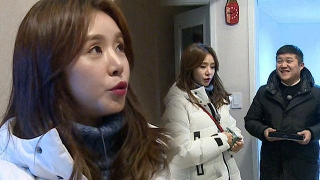 [2월 12일 예고] 열정의 차오차오커플 '뜻밖의 하룻밤?'
