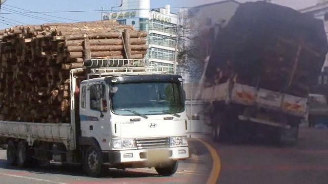 트럭의 과욕이 부른 대참사 '무리한 적재'