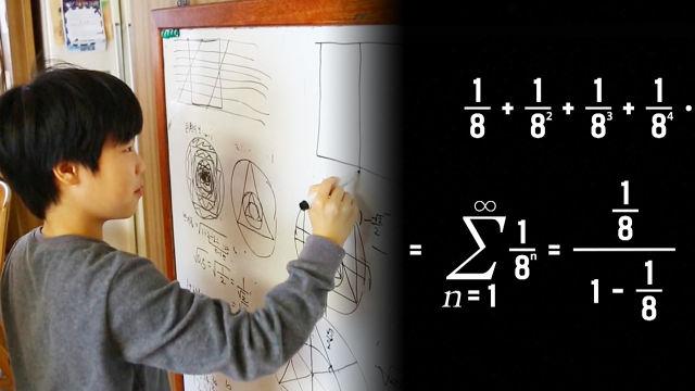 가우스를 뛰어넘는 창의력의 11세 리틀 수학자!