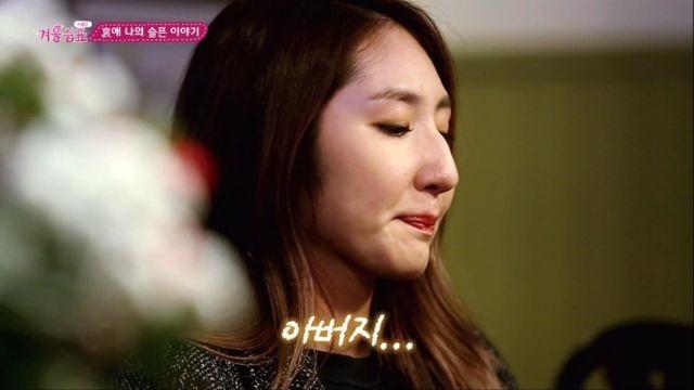 김해림,배선우 눈물토크, 가장 중요한 15번째 클럽은 부모님!
