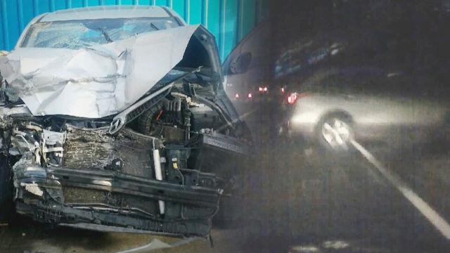 가해자가 되어버린 피해자! '도로 위 방치 차량 사고'