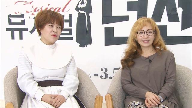 박해미·조혜련, 뮤지컬로 센 언니들이 뭉쳤다! 썸네일 이미지