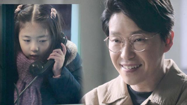 """[9회 예고] 엄기준, 섬뜩한 미소…""""그냥 죽이면 재미... 썸네일 이미지"""