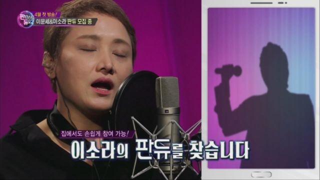[판듀 시즌2] 이문세도 놀란 그녀의 등장!! '이소라... 썸네일 이미지