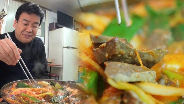 19금 소고기의 얼큰한 참맛 '제기동 허파 전골'