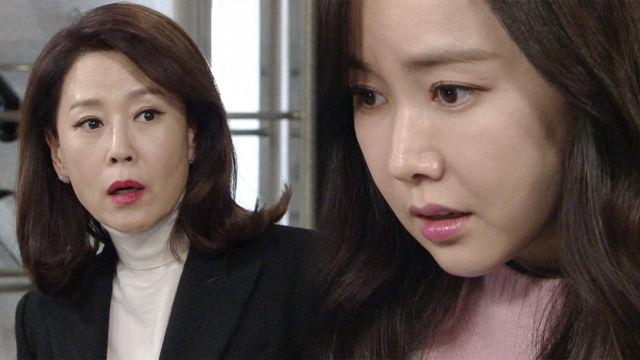 """김민서, 차화연 집 가정부로 들어가 """"와본 것 같아"""" 썸네일 이미지"""