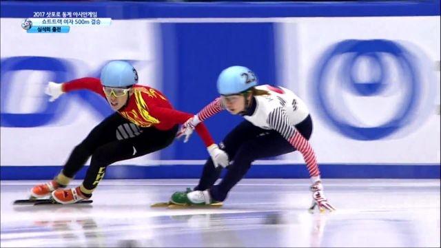 [쇼트트랙] 여자 500m 결승 심석희, 중국 비매너에 실격